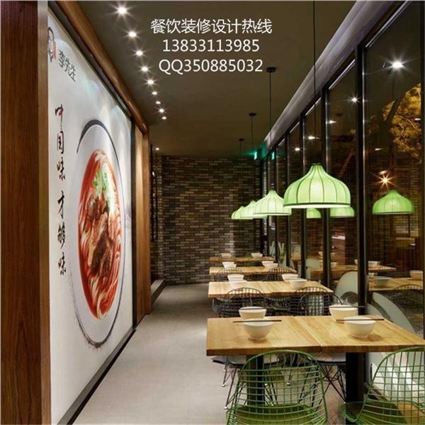快餐厅装修设计图纸