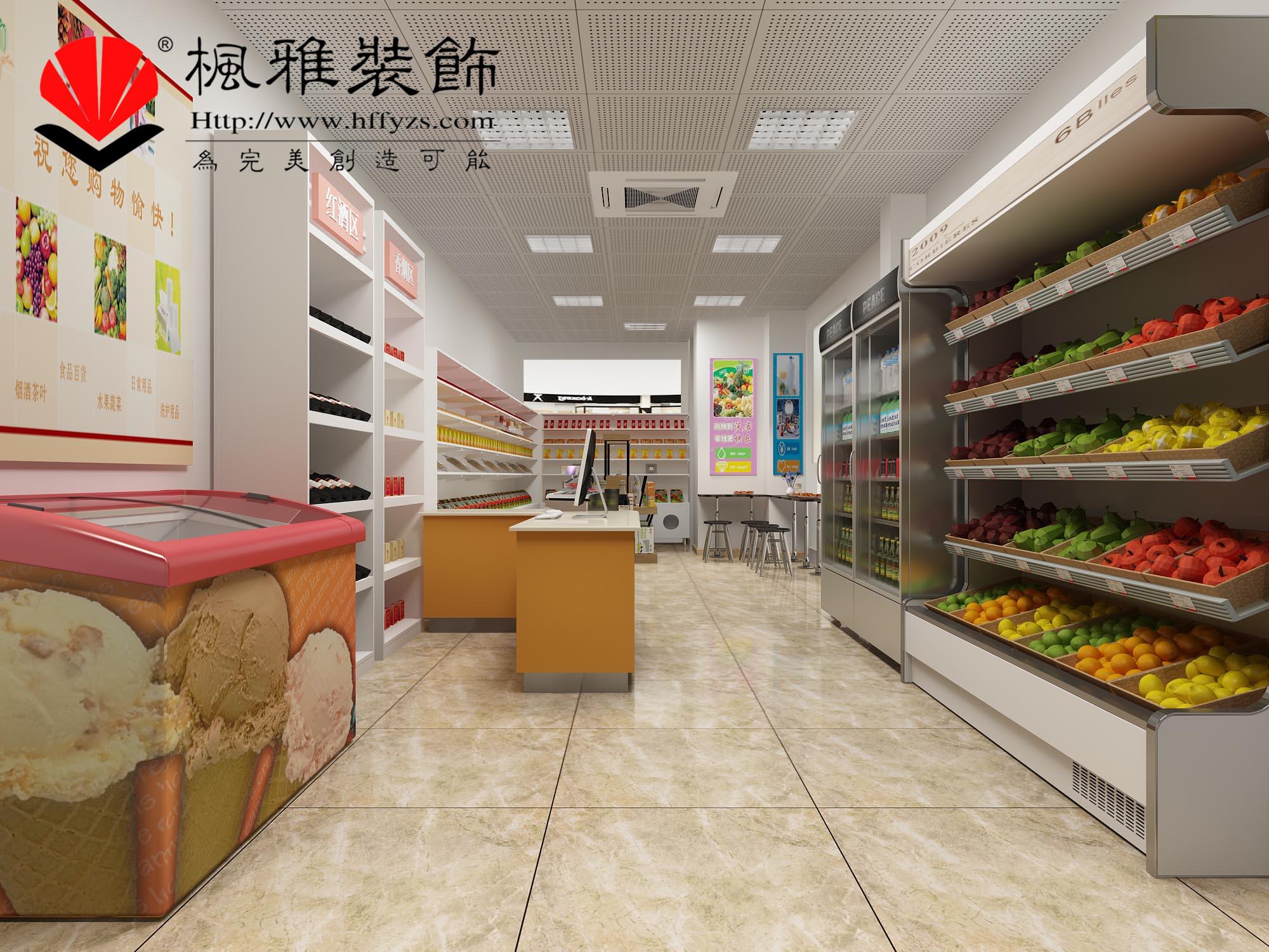 超市装修公司&大小型超市装修效果图&商场超市装修